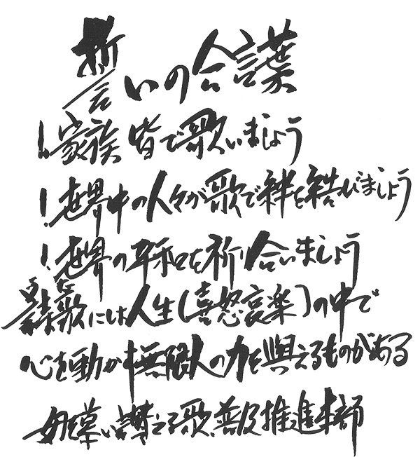 chikainokotoba